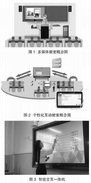 办公空间展板背景图